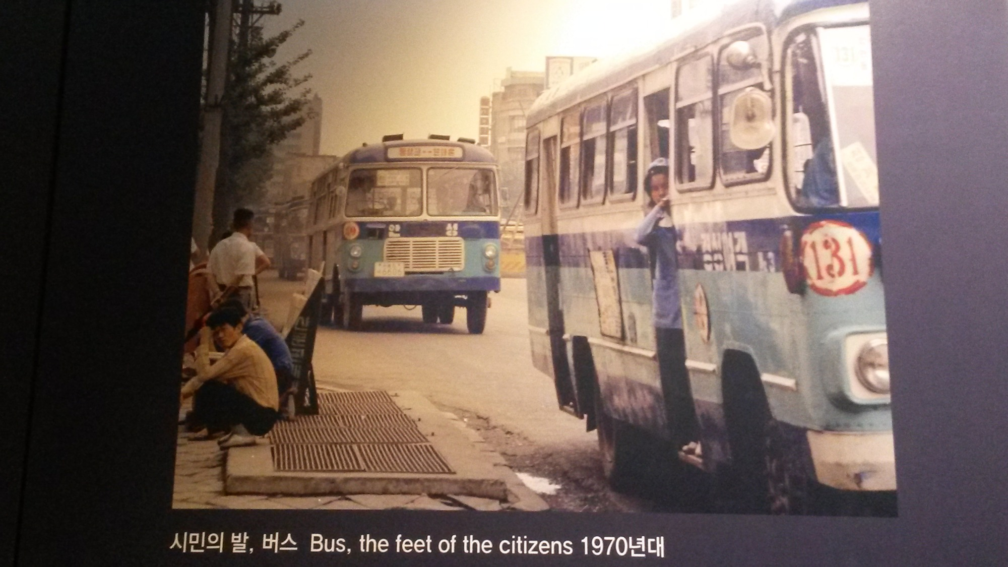 Photo in the Seoul Museum of History