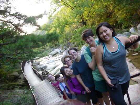 Hikesploring at Baegundae