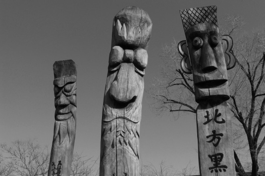 Korean totem markers at the National Folk Museum, Seoul