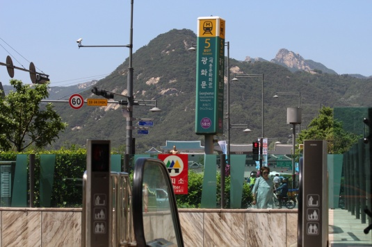 Metro meets Mountain