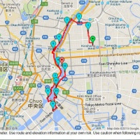 Run day Monday: Sumida river