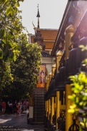 Wat Prathap