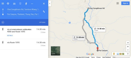 Pai Canyon 7.3km