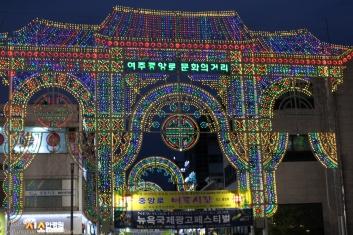 Night falls in Yeoju