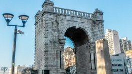 The Independence Gate