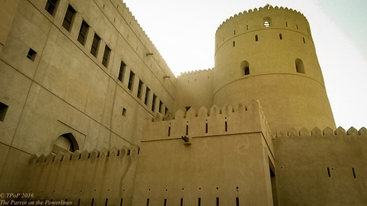 Rustaq fort facada, Oman