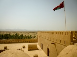 View from the roof of Al Hazm fort